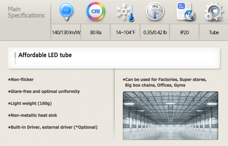 l-tube-shortdescription