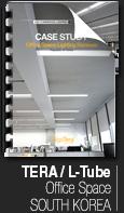 office_en01_tera