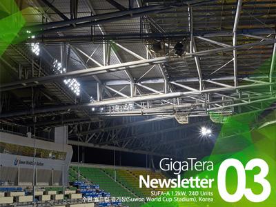 newsletter03_2017_en